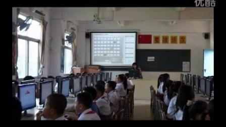 《我改我画—直线、颜色填充工具的运用》教学课例(小学三年级信息技术,龙山学校:王雪梅)