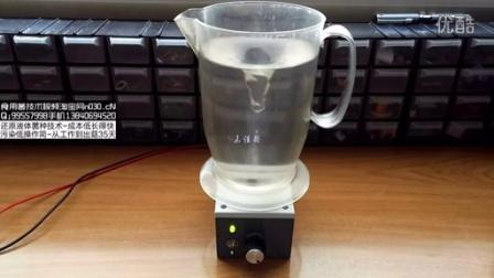 创业好项目手工自制的液体菌种磁力搅拌器液体菌种专�m,食用菌shiyongjun