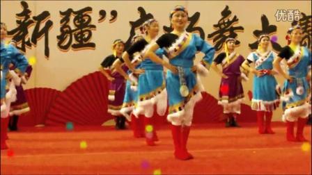 2015年舞动新疆广场舞;雪域踢踏