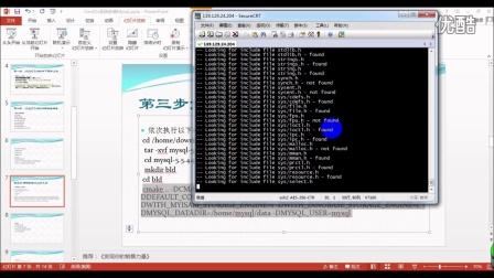 64位CentOs65系统阿里云服务器源码安装MySql5教程视频