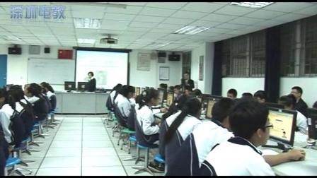 深圳市网络课堂初中信息技术同步课堂教学课例(九年级信息技术)