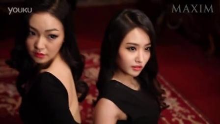 MAXIM -韩国美女写真83
