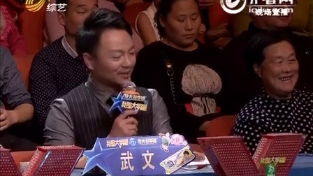 我是大明星 2016 王红 头顶补丁激情演唱