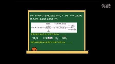深圳市网络课堂高中化学同步课堂微课教学课例(高三年级化学)