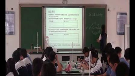 深圳市网络课堂高中化学同步课堂教学课例(高三年级化学)