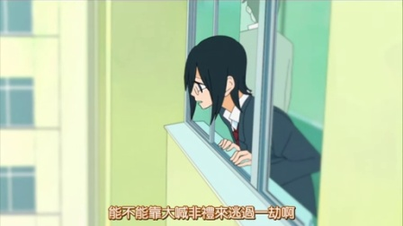 堀与宫村 OVA 01