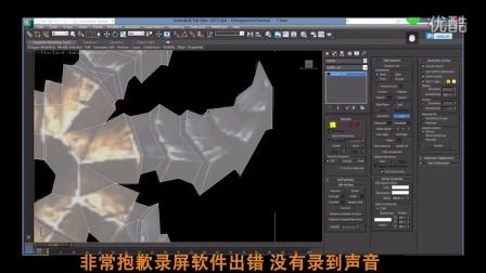 视频/武器模型的制作第一节