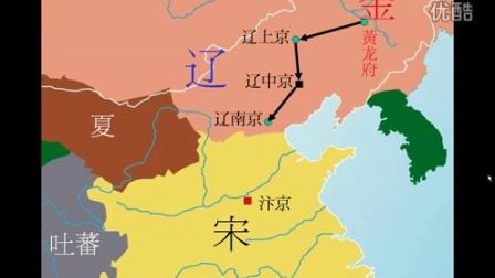 七年级历史与社会微课视频《五代辽宋夏金元的更替》