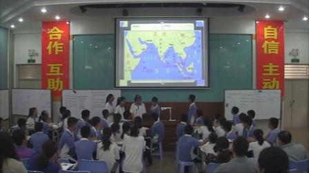 七年级历史与社会微课视频《中外的交往与冲突》