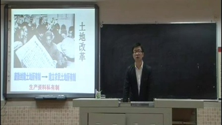 七年级历史与社会微课视频《三大改造》