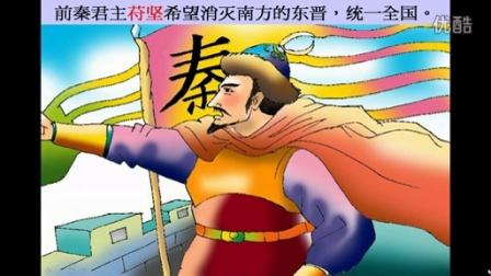 七年级历史与社会微课视频《三国两晋南北朝的更替》