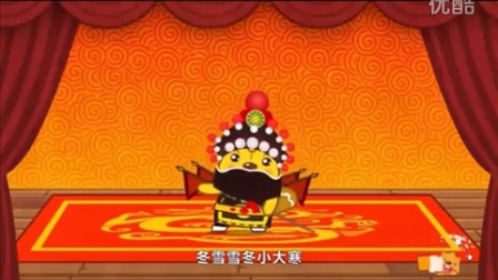 七年级历史与社会微课视频《中华文化的勃兴之天文、历法和医学等成就》