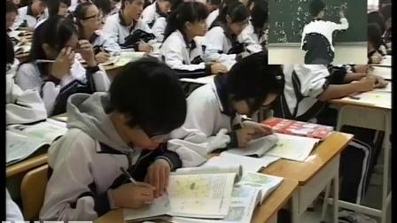 深圳市网络课堂高中地理同步课堂优秀课例(高三年级地理)
