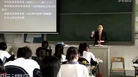 深圳市网络课堂高中地理同步课堂优秀课例(高二年级地理)