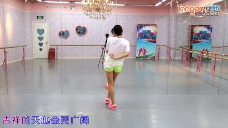 糖豆广场舞舞视频大全2015藏歌唱起来