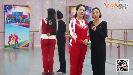 糖豆广场舞蹈视频大全2015常来常往广...