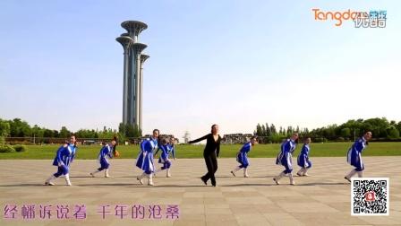 糖豆广场舞蹈视频大全2015我的家乡香格...