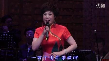 全国评剧名家演唱会 罗慧琴 演唱