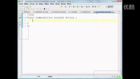 ThinkPHP搭建CMS构建项目02