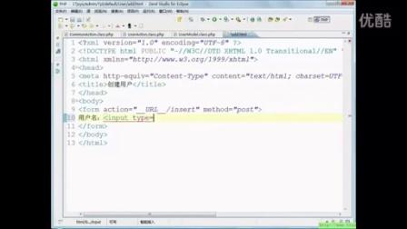 ThinkPHP搭建CMS用户管理02