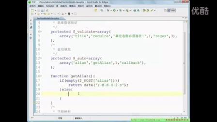 ThinkPHP搭建CMS文章内容组件01