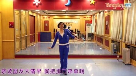 广场舞七个隆咚锵广场舞糖豆广场舞蹈视...