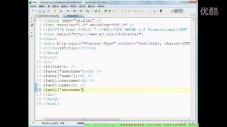 ThinkPHP搭建CMS模板管理01