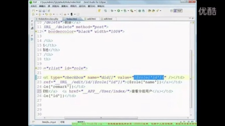 ThinkPHP搭建CMS功能整合02