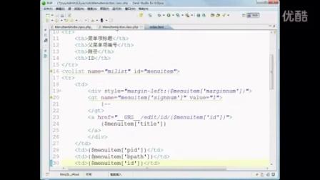 ThinkPHP搭建CMS功能整合04