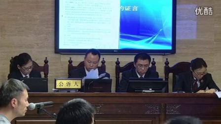 快播案司法庭审直播片段_高清