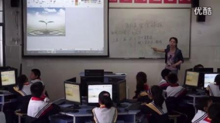 浙教版三年级信息技术《制作宣传海报》教学视频,2014年优质课