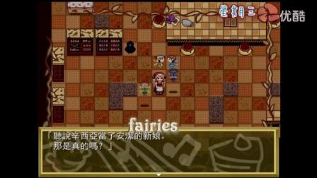 五歌の恐怖小游戏→女生男生的幻想小屋(完结少女说随便甜点图片