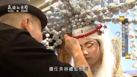 Lucky Ya能量琉璃霜-台灣電視台(東森超視)2016.1.10專訪(代理商:靜后國際)