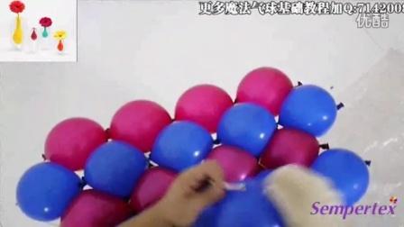 花样气球制步骤 制作方法
