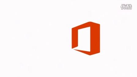 微软office软件logo变体效果