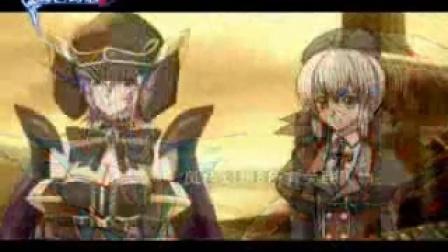 PC《风色幻想6》冒险奏鸣~ 宣传动画2