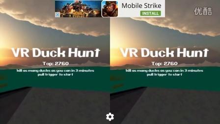 VR虚拟现实商店回顾-VR虚拟现实猎鸭应用程序