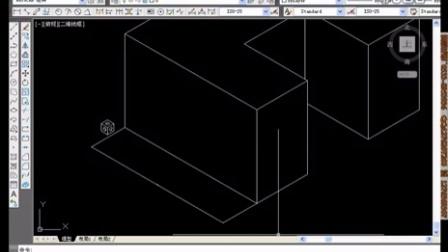CAD画三维立体图怎么修剪