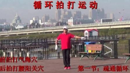 黑龙江省齐齐哈尔市科学全民v科学操神鹤起飞高中化学选修3教材电子版图片