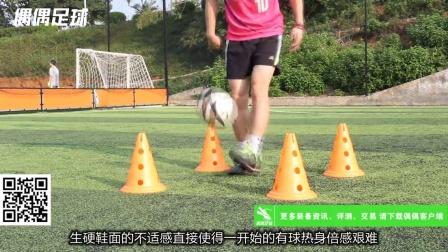 【偶偶视界】阿迪达斯小场足球鞋革新力作遭吐槽 X 15.1 顶级碎钉足球鞋实战测评