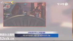 韩国美女  韩国女主播  魅力直播室