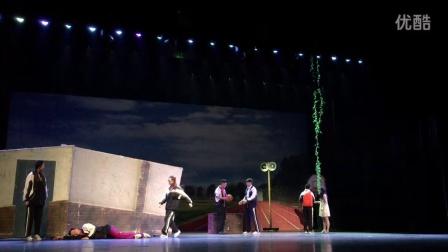 开心麻花《夏洛特烦恼》 话剧片段4