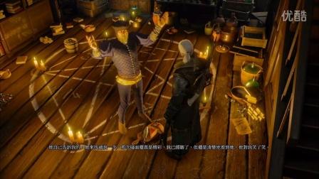 黑桐谷歌视频攻略【巫师3石之心】09 完