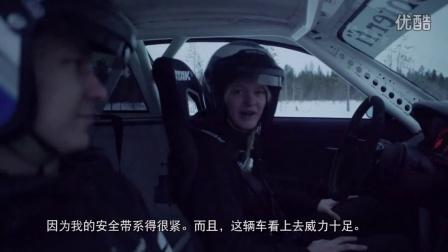 极夜·极魔幻·极致体验100天:第6程预告片-雪地拉力赛车体验