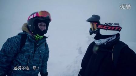 极夜·极魔幻·极致体验100天:第6程-雪地拉力赛车体验