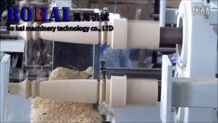 播单-博海数控木工车床13853674288的自频道-优酷图片