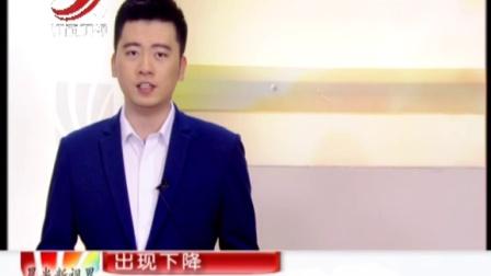2015年中国彩票总销3679亿 晨光新视界 160119