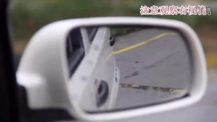 学车视频科目二场地考试c2坡道定点停车技巧大众坡道