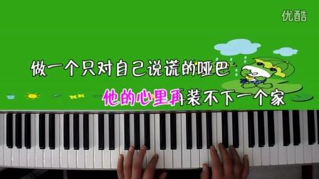 桔梗钢琴弹唱--《南山南》♬_tan8.com
