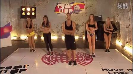Pump It Up 2012 快速减肥健身操